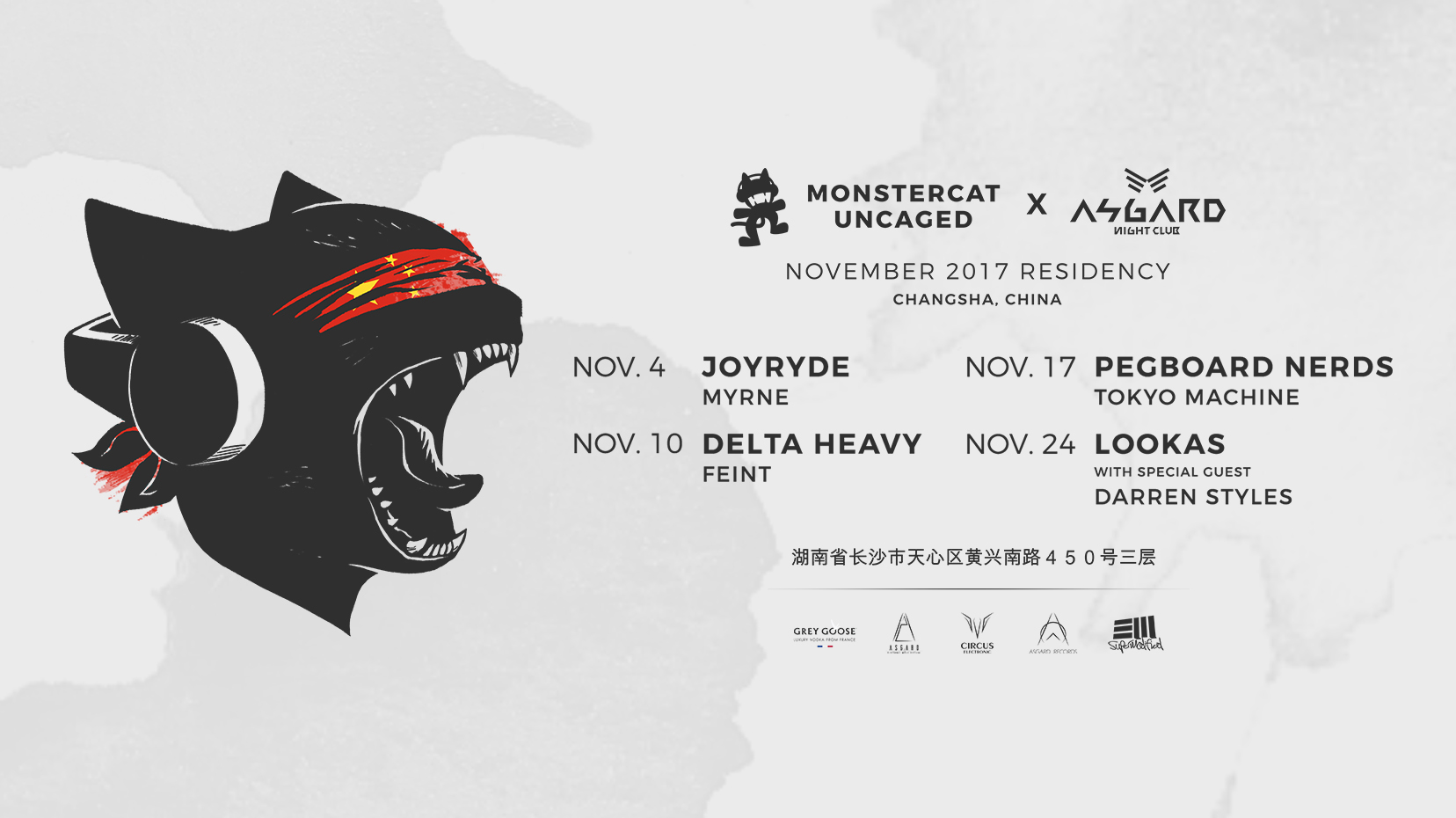 Monstercat Banners Movie Banners